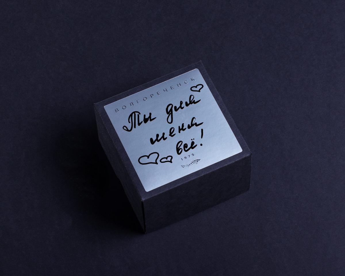 Стильная подарочная коробка с карточкой для ваших поздравлений и пожеланий